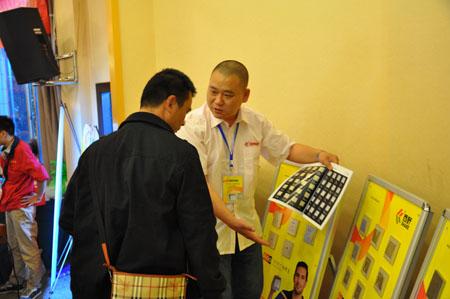 西野电器参加隆昌志和商贸公司年度招商活动