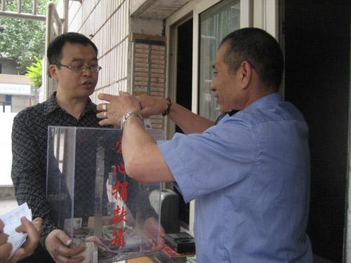 西野公司全体员工为雅安地震灾区献爱心